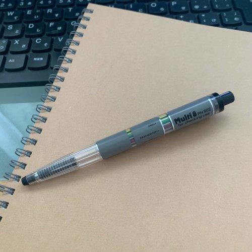 マルチ8 8色の色鉛筆